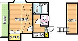 ウェーブ皇后崎[1階]の間取り