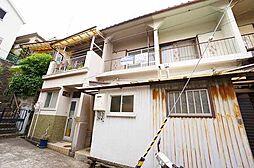 [テラスハウス] 兵庫県川西市霞ケ丘2丁目 の賃貸【/】の外観