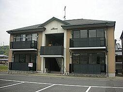 広島県福山市新市町大字相方の賃貸アパートの外観