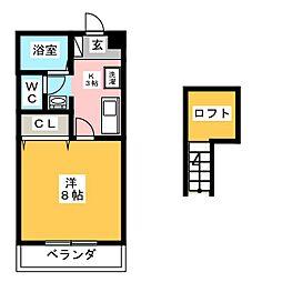 メゾン・ド・ラヴィ菰口II[2階]の間取り