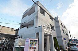 愛知県名古屋市中川区昭和橋通2丁目の賃貸マンションの外観