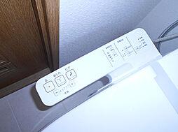 トイレは温水洗浄暖房機能付きです。