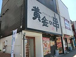 黄金の串月寒中央店(22m)