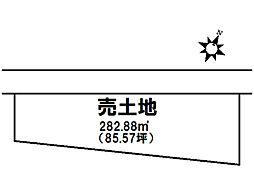 中田町字出口 売土地