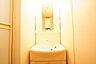 洗面,1LDK,面積30.9m2,賃料5.3万円,札幌市営東西線 琴似駅 徒歩5分,札幌市営東西線 二十四軒駅 徒歩10分,北海道札幌市西区二十四軒四条3丁目