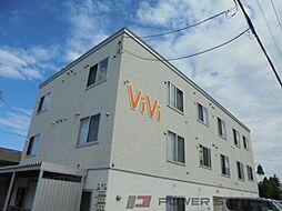 vivi(ヴィヴィ)[2階]の外観