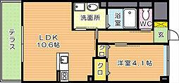 NEVERCHANGE(ネバーチェンジ)[1階]の間取り