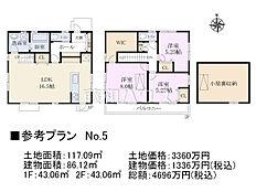 5号地 建物プラン例(間取図) 小平市小川町2丁目