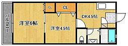 久留米駅 4.3万円