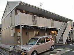岡山電気軌道東山本線 東山駅 徒歩28分