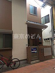 【敷金礼金0円!】東京メトロ日比谷線 三ノ輪駅 徒歩6分