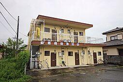 マンション篠原[2階]の外観