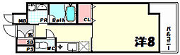 DAIWAマンション[5階]の間取り