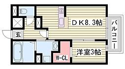 網干駅 5.7万円