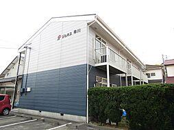 ジュネス早川[1階]の外観