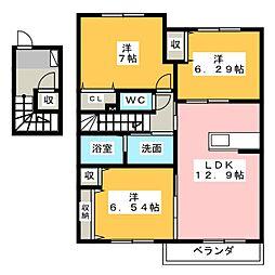 グランシャリオ C棟[2階]の間取り