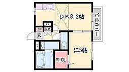 山陽本線 網干駅 徒歩7分
