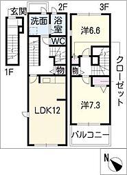 フィオーレ・ソノ[3階]の間取り