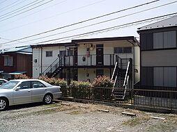 浜根荘[201号室号室]の外観