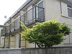 クローバーハウスC棟[2階]の外観