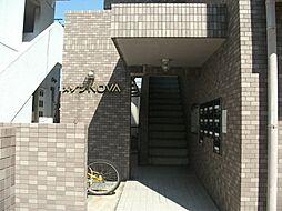 メゾン・NOVA[4階]の外観