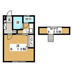 コルネット[2階]の間取り