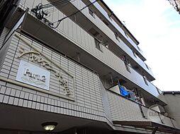 シャルマン大和田 2[3階]の外観