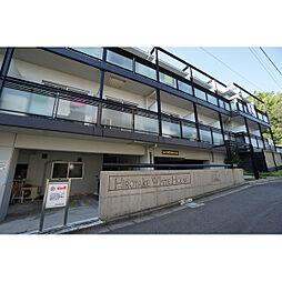 弘竹ホワイトハウス[3階]の外観