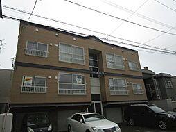 北海道札幌市東区本町二条6丁目の賃貸アパートの外観