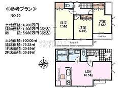 20号地 建物プラン例(間取図) 調布市八雲台1丁目