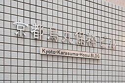 京都烏丸保粋ビル[711号室号室]の外観
