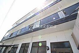 商大前コーポ[2階]の外観