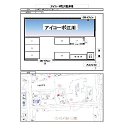 小島新田駅 0.1万円