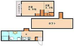 アルソーレ[2階]の間取り