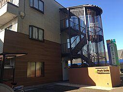 パークサイドハイム[1階]の外観