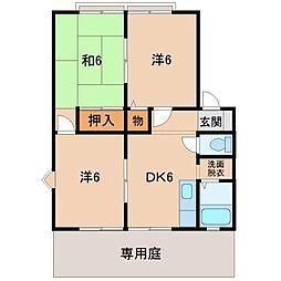 コンフォート土屋[1階]の間取り