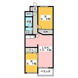 アールベール[5階]の間取り
