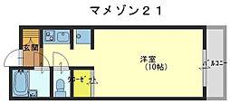 マメゾン21[3階]の間取り
