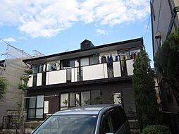 ハーモニーサザン[1階]の外観