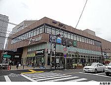 永福町駅(現地まで400m)
