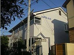 辻堂駅 4.4万円