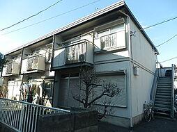 新川崎コーポラスA棟[1階]の外観