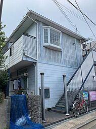 兵庫県姫路市同心町の賃貸アパートの外観