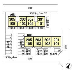 仮)レセンテ王子台A棟[2階]の外観
