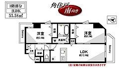 アイマンションII 3階2LDKの間取り