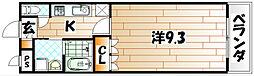 NHサンハイム[1階]の間取り