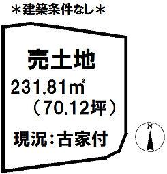 東持田町 売土地