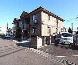 京都府城陽市枇杷庄の賃貸アパートの外観