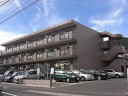 エル・スール湯川弐番館[3階]の外観