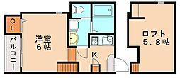 板付7丁目アパート[1階]の間取り